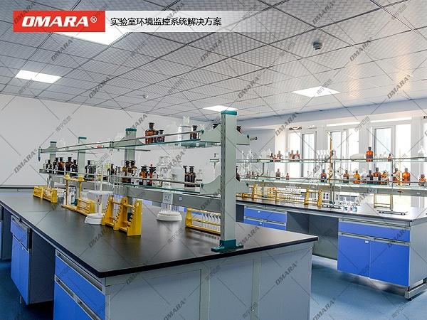 实验室环境监控系统解决方案