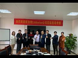 国际知名企业Linkwise三次莅临,迈世动力环境监控延展海外市场