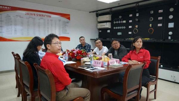 迈世团队与电力公司专家团的研讨现场