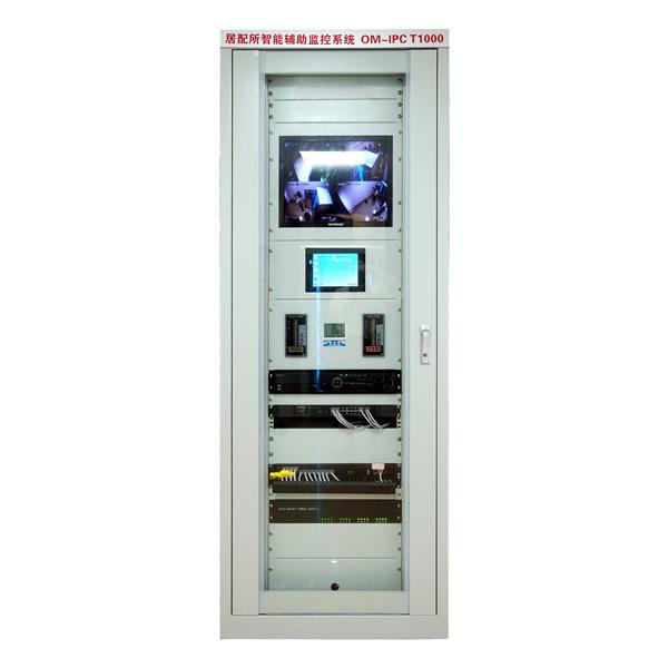 居民配电所智能辅助监控系统