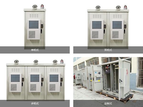 迈世5G基站户外一体化机柜,有多种柜型可选